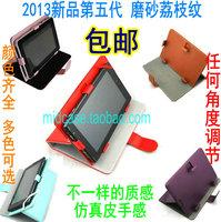Pipo 9.7 platinum colorful m1pro ct972d ct973 dual-core tablet leather case protective case