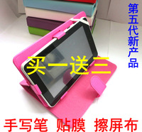 Golden section 8 v8 patriot m88 hisense itv m280 m281 tablet mount holsteins protective case