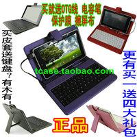 8 v803 v805 newman m23 v8 a8 tablet keyboard mount holsteins protective case