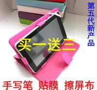 7  for ASUS   me171 book k7 i7 l7 tablet holsteins lightmindedness protective case
