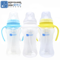 Baby wide-mouth bottle pp918 330ml with handle large capacity