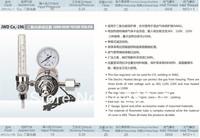 free shipping 110V  CARBON DIOXIDE PRESSURE REGULATOR  copper CO2 gas regulato CO2 flow meter for MIG welding machines