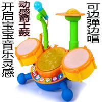 Child puzzle ofdynamism jazz drum yakuchinone electric drum hand jazz drum