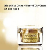 Active gold grapes whitening day cream 58 moisturizing whitening moisturizing anti-wrinkle