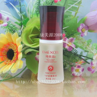 Flowers protoplasmic tgf fustble liquid sensitive 20ml repair