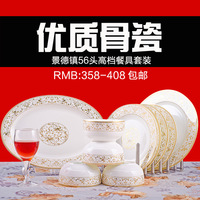 56 avowedly quality dinnerware set bone china dishes dish fancy