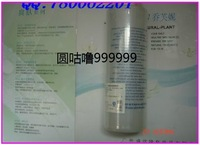 A005 collagen cleansing 200ml hospital equipment
