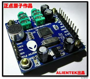 Alientek vs1053 module mp3 player stm32 microcontroller development board