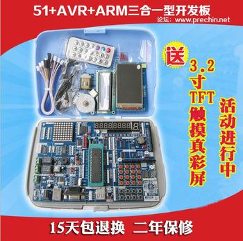 Embedded 51 microcontroller development board stc learning board 51 avr arm 3.2 screen 120g