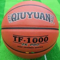 Microfiber PU basketball bag mail to send 2 pieces of gas injection pump mesh bag