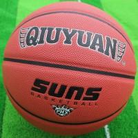 QIUYUAN PU basketball