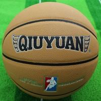 Absorb sweat PU basketballl mesh bag bag mail sent pump gas needle