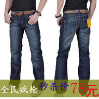 Spring and autumn daily casual denim trousers male straight pants solid color all-match male jeans plus size