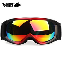 Spherical  ski eyewear polarized double layer outdoor hiking anti-fog myopia