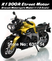 Brand New JOYCITY 1/12 Scale BM K1300R Super Motorcycle Gold Diecast Metal Motorbike Model Toy For Gift New In Box