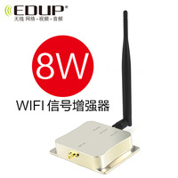 Wlan power amplifier wifi wireless router wireless network card bidirectional amplifier