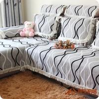 NEW ARRIVAL 2013 Free shipping Hotsale Modern sofa cover Sofa towel Sofa cushion Ripple pattern