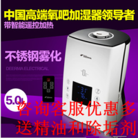 High quality mute delmar f980 humidifier oxygen bar air purification