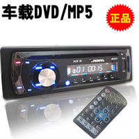 Car dvd mp5 player totipotent player 4 50w rm rmvb 8209