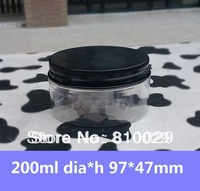 Free Shipping 30ps/lot 200ml Black Aluminum Cap Jar  200g Cream Cans Snacks Storage Wholesale