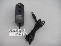 12V 0.8A AC/DC power adapter power supply