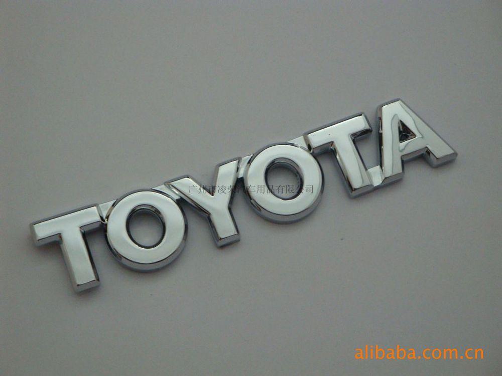 Toyota Letter Glue Sticker Toyota Rear Letter Silver Pvc Emblem Toyota Logo