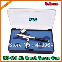 Пистолет-распылитель HD/135 2cc /hd HD-135