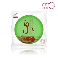 Oille mg beauty mask 25g acne oil control moisturizing balancing
