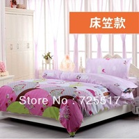 Free DHL Shipping Hot Sale Children's 3PC Bedding Set Covers Sheet or Fitted Sheet/Quilt/Pillow Case