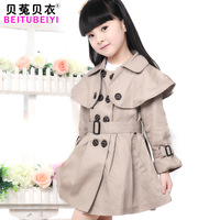 Sallei sallei clothing 2013 female child autumn outerwear children's clothing female child outerwear trench fashion overcoat