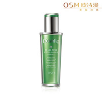 Osmun osm pearl white aqua brightening protective lotion 50ml whitening moisturizing skin color