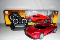 Four-way remote control car remote control automobile race child electric toy car remote control remote control toy
