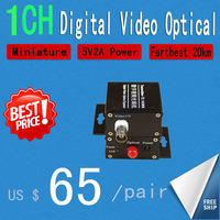 Video Optical 1 BNC  Free Shipping,Wholesale,Cheap 1 Channel digital Tranceiver/CCTV Video Transceiver