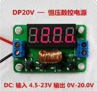 FREE SHIPPING Original DP20V digital control DC-DC programming control regulated power supply module 0-20V/2A