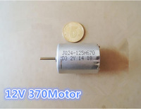 New High torque brushless 370 motor  12V-24 V DC motor, suitable for toy cars, robots, Model