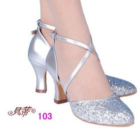 Betty Latin dance shoes ballroom dance shoes silver 103