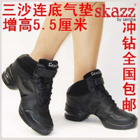 Sanshahb52l hovertank ultrafine leather dance shoes increased 5.5