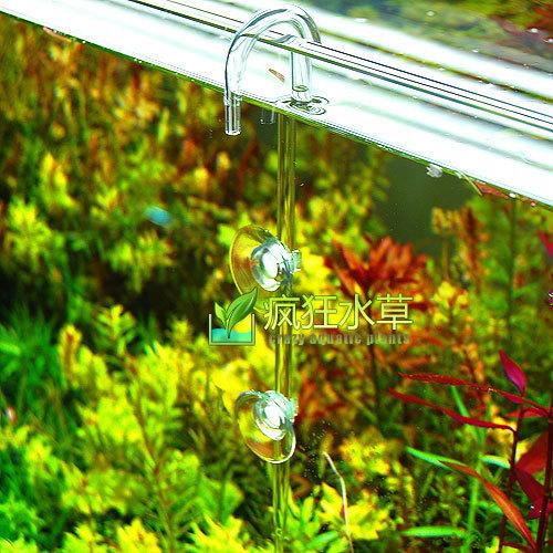 Dazs crystal glass co2 plumbing trap lengthen pipe carbon u tube(China (Mainland))