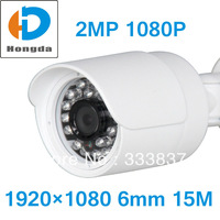 New 2 Megapixel CMOS Full HD 1080P 25fps Mini Waterproof IP Camera Outdoor 6mm lens night vision 15M IPC POE optional Free ship