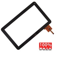 Free shipping MF - 187-101 - f - 7 10.1 -inch tablet touch screen display on the outside capacitance screen