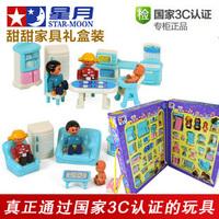 Brightness furniture toy child educational toys 3c