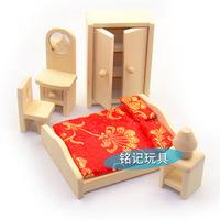 Mini furniture combination 0.3