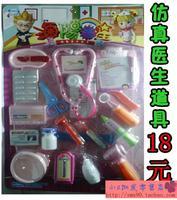 Toy medicine box props child toy birthday gift
