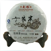 Tope grade Chinese Yunnan old tree puer tea cake raw puerh tea 100g free shipping
