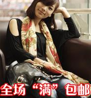 Carriage chain scarf female cape autumn women's autumn chiffon silk scarf 9109  Free Shipping