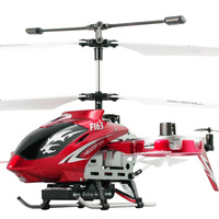 Battery flight time four channel super large remote control model remote control model aircraft