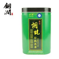 GRADE AA ORGANIC DRAGON WELL GREEN TEA   LONGJING GREEN TEA   CHINESE GREEN TEA 125g G125LY2