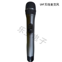 Ktv wireless microphone wireless infrared ultra long transmitter