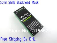 DHL Free Shipping 150pcs/Lot SHILLS Deep Cleansing Purifying Peel Off Black Mask Blackhead Facial Mask