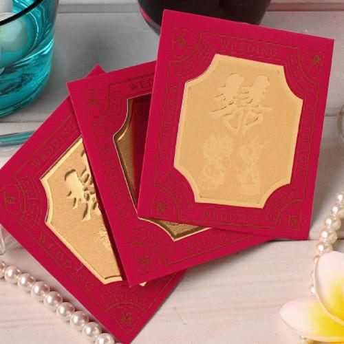 Vietnamese Wedding Gift Red Envelope : Wedding supplies red envelope gifts bags red envelope the levitical ...